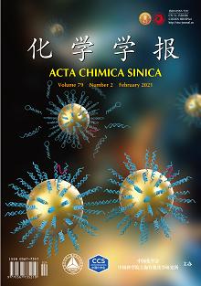 Acta Chimica Sinica