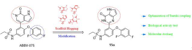 基于ABBV-075的新型BRD4小分子抑制剂的设计,合成及活性评价
